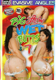 Big Latin Wet Butts 07